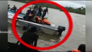 Three bodies recovered after raft topples in Matara (English)