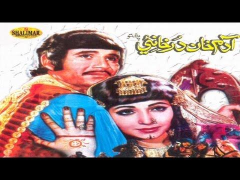 Xxx Mp4 Badar Munir Adam Khan Dur Khaneyi Pashto Classic Movie 3gp Sex