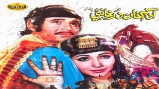Badar Munir - Adam Khan Dur Khaneyi - Pashto Classic Movie