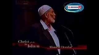 Q. Muslim nari ra keno hijab korbe - Sh. Ahmed Deedat (rah.)