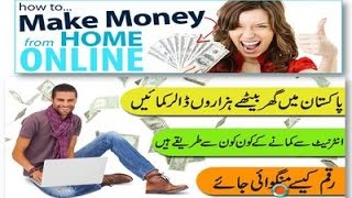 How to Earn Money on Adf ly Tutorial in Urdu Hindi Part 2