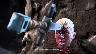 Mortal Kombat X_20150