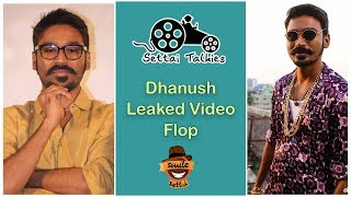 Dhanush Leaked Video !!! | Settai Talkies #2 | Smile Settai