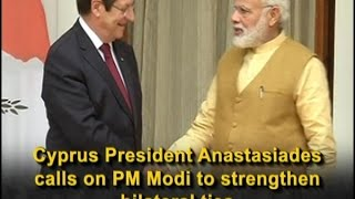 Cyprus President Anastasiades calls on PM Modi to strengthen bilateral ties - ANI News