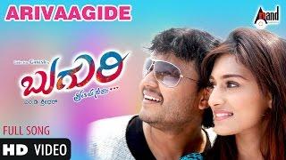 "Buguri | ""Arivaagide"" | Feat Ganesh,Richa Panai,Erica Fernandes| New Kannada"