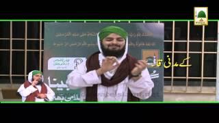 3 Roza Tarbiyati Ijtima - Khususi Islami Bhai