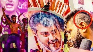 Thala Ajith fans  FULL MASS Celebration | DC 179