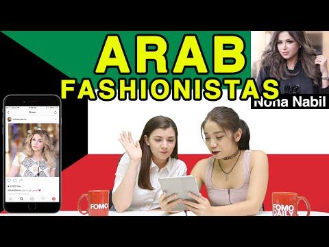 Xxx Mp4 Like DM Unfollow Americans React To Arab Fashionistas Arabic Sub 3gp Sex