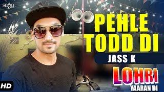 Jass K : Pehle Todd Di | Lohri Yaaran Di | New Punjabi Songs 2017 | SagaMusic