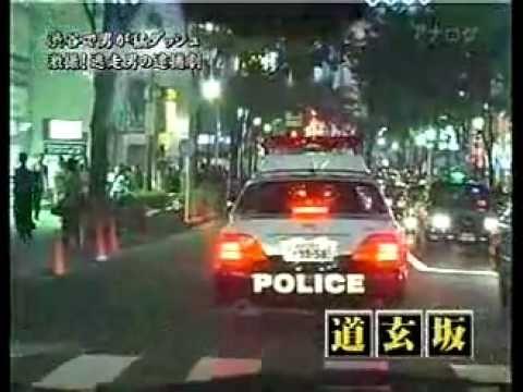 Illegal Immigration in Japan --cops arrest & deport illegal alien (English subtitled)