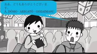 belajar bahasa jepang melalui drama jepang sayangku, episode 002   bandara Narita (2)