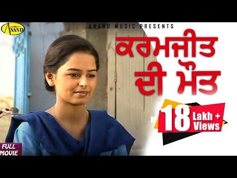 Xxx Mp4 Karamjeet Kand ਕਰਮਜੀਤ ਕਾਂਡ New Punjabi Movie 2015 Anand Music 3gp Sex