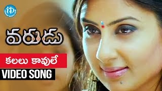 Kalalu Kaavule Video Song - Varudu Telugu Movie    Allu Arjun    Bhanushree Mehra   Arya