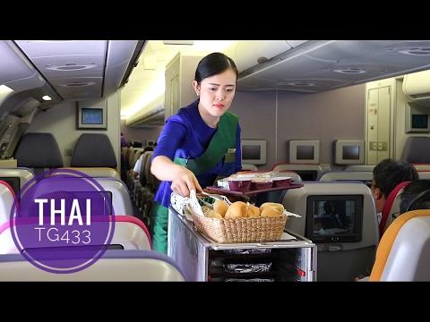Xxx Mp4 THAI AIRWAYS TG433 SMOOTH AS SILK BANGKOK TO JAKARTA 3gp Sex