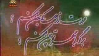 sorode ey iran marze por gohar