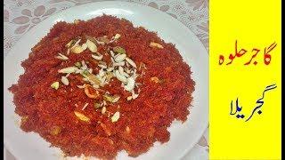 Gajar Ka Halwa Recipe - Simple and Delicious Sweet - Carrot Halwa