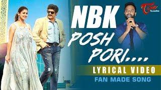 NBK @ 102 | POSH PORI - Telugu Lyrical Video | by Hemachandra, Satya Sagar, Lahari | Mega Fan Made