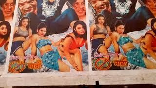 নিষিদ্ধ নারী | Nishiddho nari | Munmun | Poly | Bangla hot movie