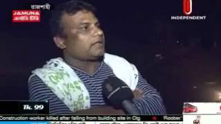 Rajshahi drama, 15 December 2014