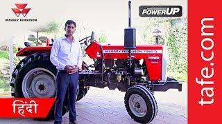 Massey Ferguson 7250 Power-Up - Tractor Walk-through (Hindi)