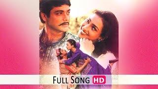 Didi Jabe (Full Song) | Jabab Chai | Prasenjit | Rituparna | Bengali Movies Songs | Eskay Movies