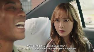 [ENG SUB] Jessica Jung (제시카) Cut My Other Home Movie (我是马布里)