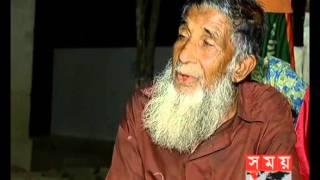Moslem Uddin, Kusthia, Bangladesh