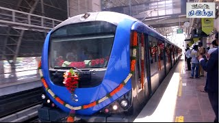 First Day First Ride in Chennai Metro Rail | Tamil The Hindu