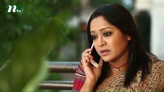 Bindu Bishorgo l Mishu, Abul Hayat l Drama Serial & Telefilm l Episode 48