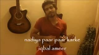 nadiya paar paar karke jimmy khan - cover by ( iqbal ameer )