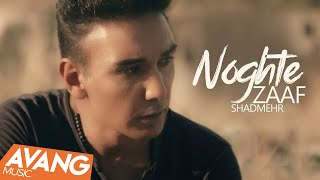 Shadmehr - Noghte Zaaf OFFICIAL VIDEO