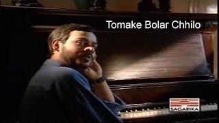 Tomake Bolar Chhilo By Srikanto Acharya for Sagarika Music