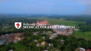 Belivers Church Medical College hospital