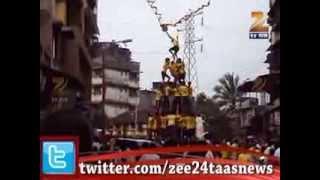 Zee24Taas : Govinda Accident at Ghatkopar