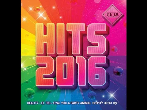 Hits 2016 - NonStop Mix (Official Album) TETA