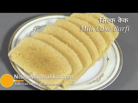 Milk Cake Recipe - Milk Cake Kalakand Recipe