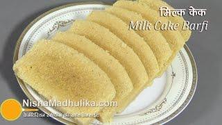 Milk Cake Recipe - Milk Cake Kalakand Recipe | मिल्क केक