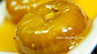 Fig Jam (Dessert Recipe)