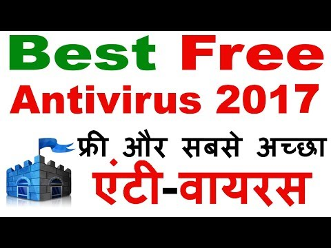 Xxx Mp4 Best Free Antivirus Software Full Version Download And Use In Hindi Urdu 3gp Sex