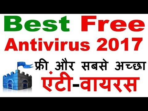 Best Free Antivirus Software full version (Download and Use) In Hindi/Urdu