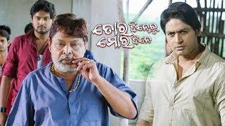 Best Scene - Se Kama Mun Karibi   New Film - Tora Dineku Mora Dine   Mihir Das, Amlan & Arindam