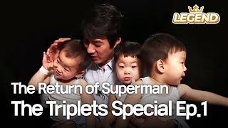 The Return of Superman - The Triplets Special Ep.1 [ENG/中文字幕/2017.05.05]