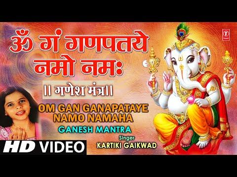 Xxx Mp4 Om Gan Ganpataye Namo Namah Ganesh Mantra By Kartiki Gaikwad I Ganesh Mantra 3gp Sex