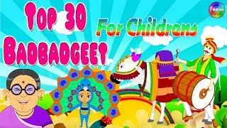 Top 30 bad bad geete marathi | Marathi Kids Songs 2017 | Chiv Chiv Chimni - मराठी बालगीत