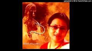 Shoyone Shopone - Sreeradha Banerjee