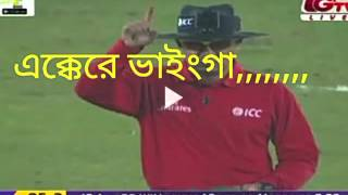 World cup T20 cricket 2016, England  Vs South africa match highlights