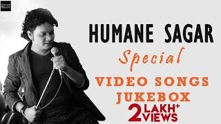 Humane Sagar Special | Odia Hits | Video Jukebox | HD | Non Stop Odia Songs