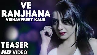 Vishavpreet Kaur : Ve Ranjhana (Song Teaser) Feat. King | Latest Punjabi Song