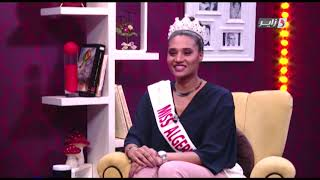 ملكة جمال الجزائر خديجة بن حمو : ضد أو مع عمليات التجميل ؟