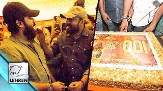 Action Hero Biju 100 DAYS Celebration | Nivin Pauly | Lehren Malayalam